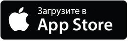 Загрузить приложение на Iphone